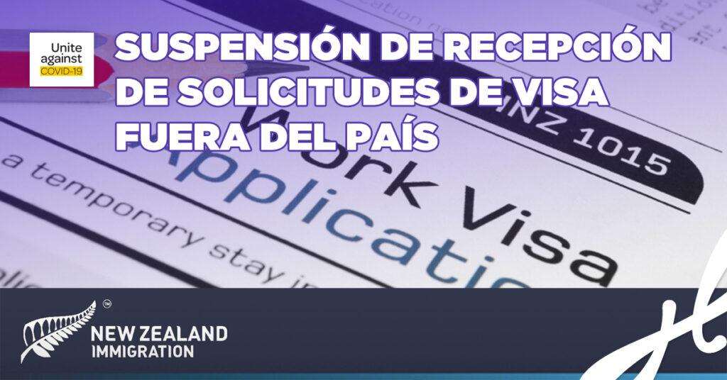 suspension-de-de-visas-fuera-del-pais